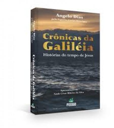 CRONICAS DA GALILEIA
