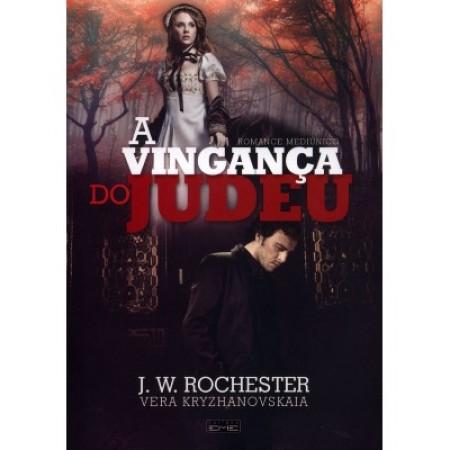 VINGANCA DO JUDEU (A)